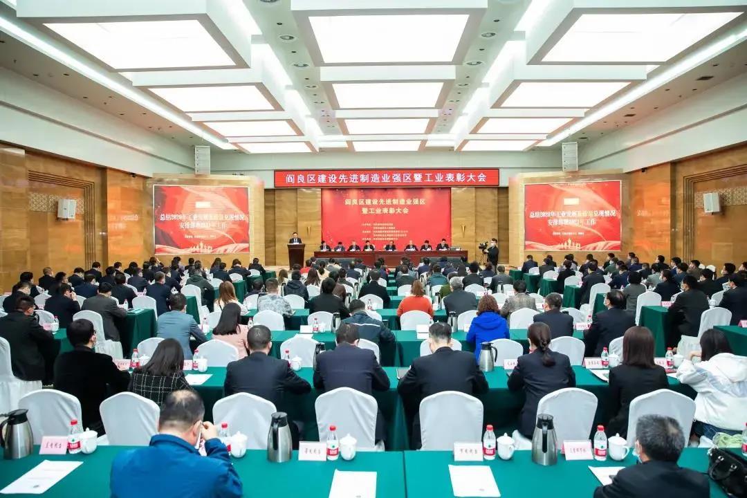 """国久泰荣获阎良区""""2020年度优秀成长企业""""荣誉称号"""